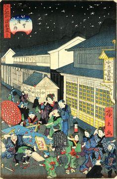 Chinese Prints, Japanese Prints, Traditional Japanese Art, Coloring Books, Colouring, Printmaking, City Photo, Print Patterns, Art Prints