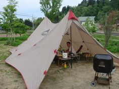 MSR Pavilion Thru Hiking, Hiking Gear, Camping Gear, Backpacking, Camping Shelters, Getting Out, Canoe, Pavilion, Campers