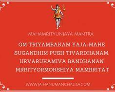 Mahamrityunjaya Mantra: Meaning, Significance and Benefits
