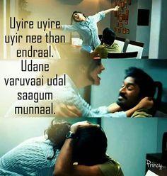 uyire uyire Tamil Songs Lyrics, Song Lyric Quotes, Love Songs Lyrics, Music Lyrics, Love Marriage Quotes, Movie Love Quotes, Real Quotes, True Quotes, Movie Songs