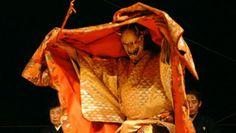 世界ユネスコ 世界遺産日本伝統芸能 能 和食 歌舞伎、文楽、 Traditional Fashion, Traditional Art, Geisha, Samurai, Noh Theatre, Japanese Mask, Japan Photo, Japanese Outfits, Nihon