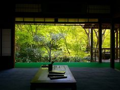 Garden and one Japanese desk in Chokushian, #Kyoto , #Japan
