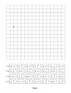 Elderly Activities, Home Activities, Elementary Education, Kids Education, Basic Programming, Math Enrichment, Graph Paper Art, Color By Numbers, Kindergarten Class