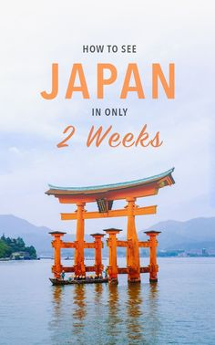 Japan travel tips for your two week trip! These Japan destinations are seriously amazing. Includes a map! |  Buy air tickets: | http://2track.info/Jl1s/