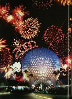 Epcot in 2000
