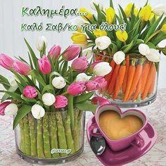 Καλημέρα για την κάθε μέρα Spring Flower Arrangements, Spring Flowers, Floral Arrangements, Party Centerpieces, Flower Centerpieces, Table Decorations, Dollar Tree Vases, Brunch Wedding, Amazing Flowers