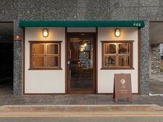 Cafe Shop Design, Cafe Interior Design, Shop Front Design, Facade Design, Door Design, House Design, Japanese Restaurant Design, Cafe Door, Coffee Shop Aesthetic