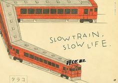 SLOW TRAIN, SLOW LIFE. 2016夏 タラコ