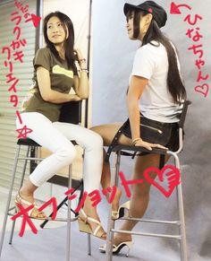 本人。 http://store.shopping.yahoo.co.jp/babyeyestore
