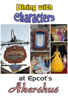 All the info you need on dining with the Disney Princesses at Akershus in Epcot