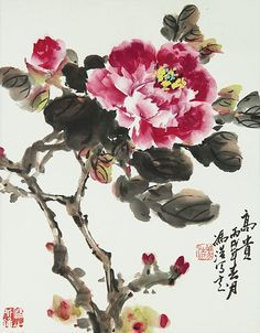 Peony & Butterfly part 1 - Chinese Brush Painting by Virginia ...