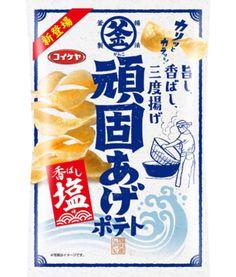 香ばし塩味(JANコード:4901335171334 , 4901335171310)