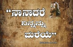 Kannada Bible Old Testament Pdf