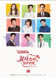 "Upcoming Korean Web-drama ""Seven First Kisses"""