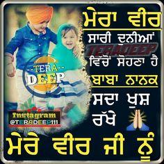 luv uh buggya jaan a tu meri .from Navi Sad Love, Cute Love, Shayari Funny, Shayari In English, Punjabi Jokes, Qoutes, Life Quotes, Brother And Sister Love