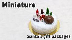 미니어쳐 크리스마스 케이크 * 산타의 선물꾸러미(2015 파리바게트) - Miniature cake