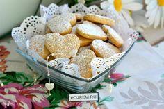 печенье на маргарине