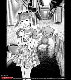 #JunjiIto [nascido em 31 de julho de 1963, em Gifu] é um mangaka japonês conhecido pelos gibis de terror.