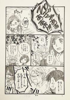 たまき るい🍁ネップリチュウ (@ruitama0370) さんの漫画 | 58作目 | ツイコミ(仮) Anime Gangster, Vintage World Maps, Manga, Comics, Cute, Twitter, Manga Anime, Kawaii, Manga Comics