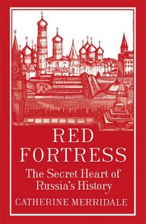 The Garden Window: Red Fortress