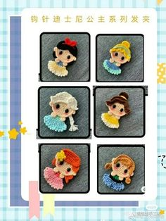 Nguyễn Quỳnh Thúy   VK Crochet Applique Patterns Free, Free Crochet, Free Pattern, Crochet Ideas, Crochet Hair Clips, Crochet Hair Styles, Crochet Hair Accessories, Disney Hair, Disney Crafts