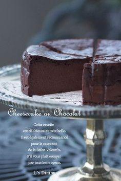 バレンタインに❤生チョコ風チーズケーキ