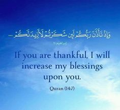 Religious Quotes, Islamic Quotes, Quran Sayings, Mecca Kaaba, Allah Love, Quran Quotes Inspirational, Seeking God, Islamic Pictures, Holy Quran