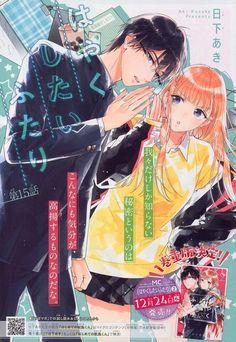 Manga Art, Manga Anime, Manga Collection, Light Novel, Anime Outfits, Shoujo, Cute Love, Manhwa, Otaku