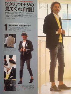 entre amis article on the famous Japanese Magazine: LEON