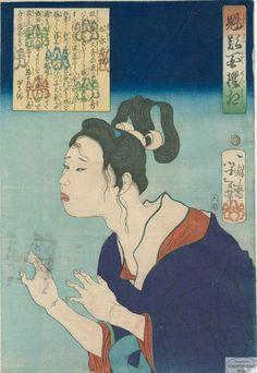 59 Matsunaga Harumatsu raising hands  (1869, Yoshitoshi. Kaidai Hyaku sensô)
