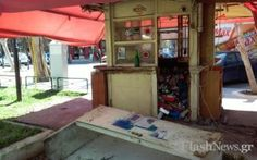 It looks like a dump, and it is… a dump in a ruined kiosk at the center of Chania. The kiosk (periptero) is in 1866 Sq., just a few meters away from the City Hall. Photos by flashnews. Kiosk, Centre, Greece, Outdoor Decor, Photos, Self, Crete, Greece Country, Pictures
