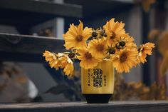 Yellow bouquet - null
