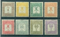 PALESTINE 928 POSTAGE DUE STAMPS D3-SG12/20 MINT & USED- 4M & 50M USED