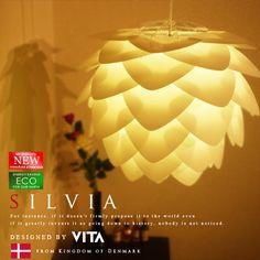 【SILVIA:シルビア】【VITA:ヴィータ】北欧風デザイナーズペンダントライト|スノーボール|シルエット|北欧モダンデザイン|ナチュラル|ホテルライク|モノトーン|ホワイト|ダイニング|リビング|照明|ライト【FS_708-7】【H2】【楽天市場】
