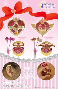 Two new awesome items have been announced, they are the Sailor Moon Cosmic Heart & Crisis compacts earphone cases! Comes with a cute little Holy Grail.