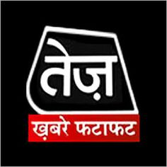 Watch Tej News Channel Live Streaming Online