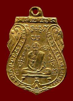 หลวงพ่อกลั่น วัดพระญาติ เหรียญรุ่นแรก พิมพ์หลังขอเบ็ด เนื้อทองแดง ปี 2469 อยุธยา - บ้านพระสมเด็จ