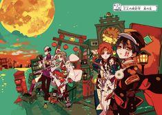 Otaku Anime, Manga Anime, Anime Art, Manhwa, Hanako San, Gugu, Manga Pages, Anime Kawaii, Art Reference