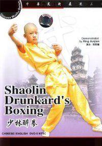 Shaolin Drunkard's (Drunken) Boxing - (WM5F)