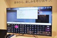"""画像20 - 【情報追加】LG、液晶テレビ """"LG Smart TV"""" 5シリーズを発売 - 同社初のBDレコーダーやサウンドバーも - Phile-web"""