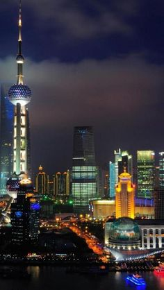 Shanghai, China, Asian, Geography, Economy, City, Tower