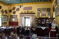 Οικογενειακές διακοπές στα Κύθηρα. - To Cafe tis mamas Travelling, Gallery Wall, Frame, Home Decor, Picture Frame, Decoration Home, Room Decor, Frames, Home Interior Design