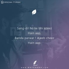 Follow us on facebook or subscribe us on Whatsapp/Viber for more. #maykhana #urdupoetry #maikhana #sadpoetry #sufism Poetry Quotes, Hindi Quotes, Urdu Poetry, Me Quotes, Qoutes, Missing My Love, Love Diary, Madly In Love, Crazy Life