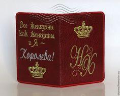 """Купить Обложка на паспорт вышитая """"Монограмма"""" - бордовый, обложка на паспорт…"""