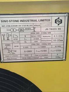 Nameplate of Thyistor Drawn Arc Stud Welder SST-3150-5