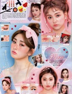 Beauty by Rayne: Popteen September 2018 Issue [Japanese Magazine Scans] Makeup Magazine, Hair Magazine, Japanese Poster Design, Popteen, Everyday Makeup Tutorials, Magazine Collage, Japanese Makeup, Japanese Street Fashion, Harajuku Fashion