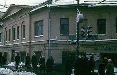 Снесённый квартал на Пречистенке Фото 1972