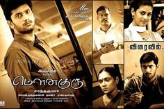 Murugadoss to remake Mounaguru in Bollywood