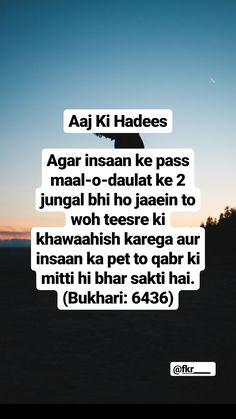 Beshaq.... Hazrat Ali Sayings, Imam Ali Quotes, Hadith Quotes, Allah Quotes, Truth Quotes, Quran Quotes, Me Quotes, Islamic Qoutes, Islamic Teachings