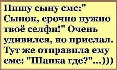 Современное коварство...(99) Однокласники